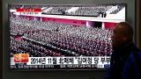 Ким Чен Ун откри Конгреса, спряха интернета в Пхенян