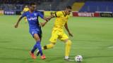 Арда и Левски не се победиха - 1:1