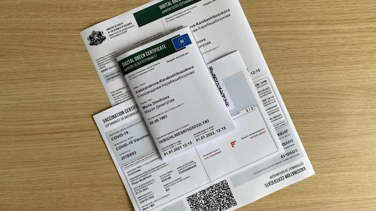 Издават зелени сертификати за преболедували COVID-19