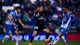 """Еспаньол - Реал (Мадрид) 1:0, """"кралете"""" допуснаха гол в продължението на мача!"""