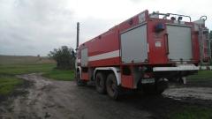 """Пожар изпепели 3000 дка в защитената местност """"Калимок"""""""