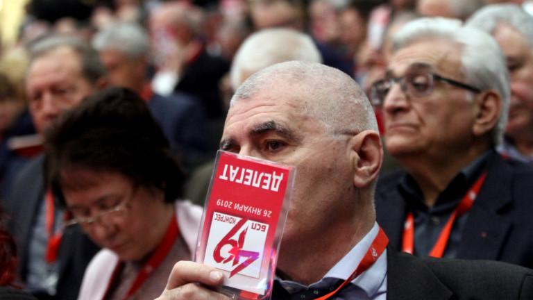 Кюфте или Визия за България... социализъм като дим