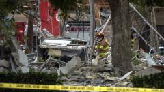 Взрив избухна в търговски център във Флорида