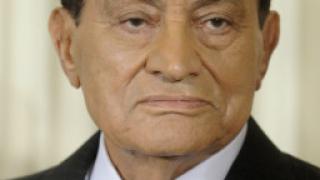 Поставят Хосни Мубарак под домашен арест