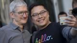 Европейската комисия погна Apple за монопол