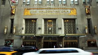 Закъсалият собственик на Waldorf Astoria получи $9,7 милиарда помощ
