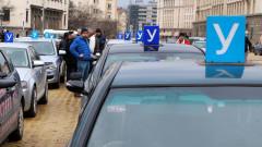 Автоинструктурите разделени на протеста в София