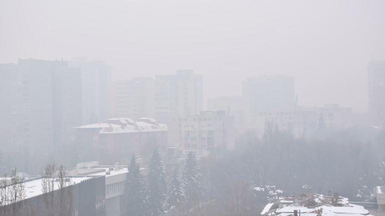 В Благоевград се вдигат на протест заради мръсния въздух