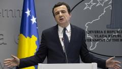 Правителството на Косово падна при вот на недоверие