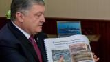 Украйна мобилизира резерва на фона на напрежението с Русия