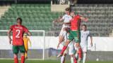 Георги Минчев: Играхме срещу един от най-добрите отбори в света