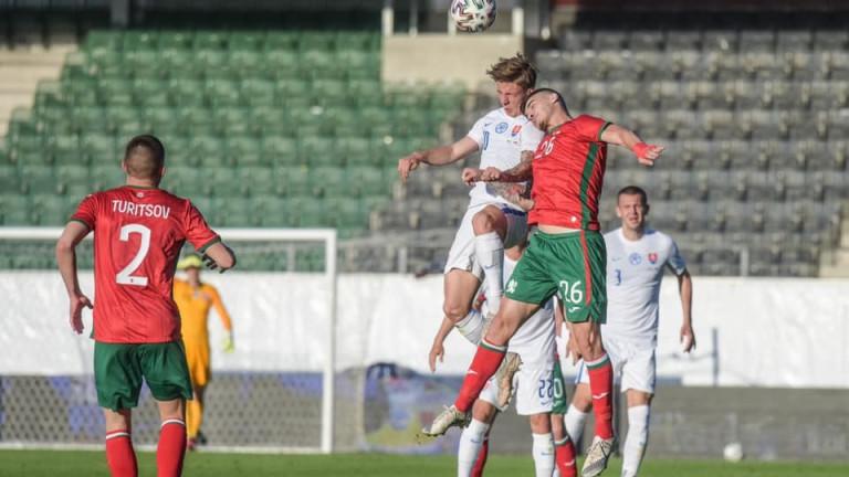 НападателятГеорги Минчевкоментира загубата с 0:1 от Русия.