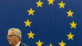 Ние не сме Съединени европейски щати, а много по-силни, обяви Юнкер в годишната си реч пред ЕП
