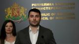 Свалиха от издирване в Интерпол Желяз Андреев