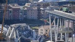 Над 20 души са заподозрени за рухването на моста Моранди в Генуа