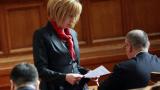 """БСП искат законови промени, """"обуздаващи"""" частните съдебни изпълнители"""
