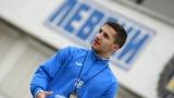 Борислав Цонев: Левски се разбра с Берое за мен