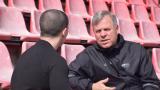 Стефан Генов пред ТОПСПОРТ: Не е фатално, че ЦСКА загуби от Левски, Пирин не постъпи коректно с мен