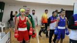 """Седем медала за националите ни по бокс от Международния турнир """"Балкан"""" 2018"""