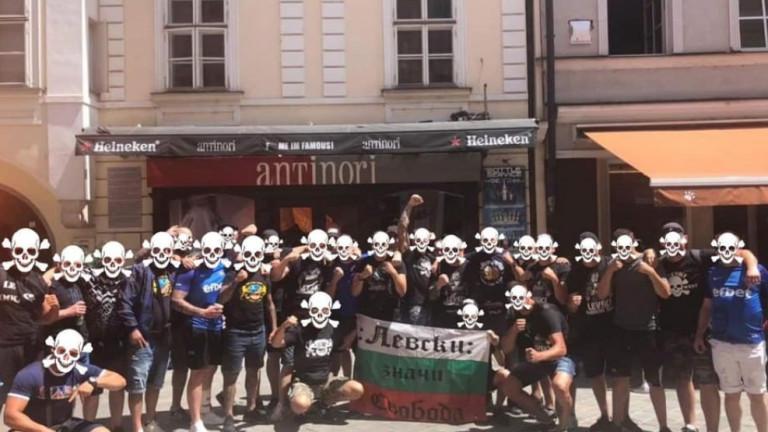 """Фенове на Левски скриха лицата си с черепи и написаха: Пак ни атакуваха, но Сектор """"Б"""" е смел и непокорен!"""