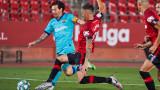 Нов рекорд на Лионел Меси при победата на Барселона над Майорка