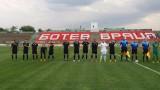 Ботев (Враца) слага осветление на стадиона?