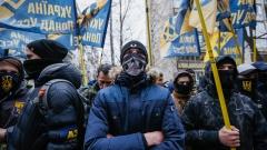 """С """"не"""" на """"руския свят"""" отбелязаха годишнина на """"Майдана"""" в Украйна"""