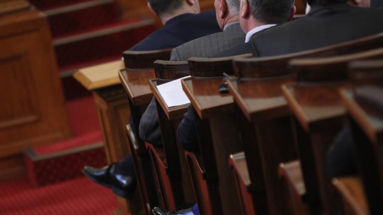 Цацаров с идеи за работата на Народното събрание