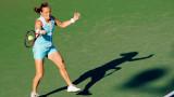 Маги Малеева загуби първия си мач на Уимбълдън 2017