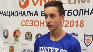 14-годишният Симеон Димитров може днес да дебютира в Балканската лига