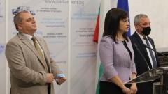 ГЕРБ и ОП обвиниха опозицията в байганьовска политика