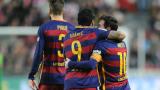 Барса №1 по дузпи в Ла Лига - получи 12 за 24 кръга