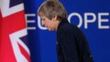 Великобритания трябва да свикне да гледа отстрани