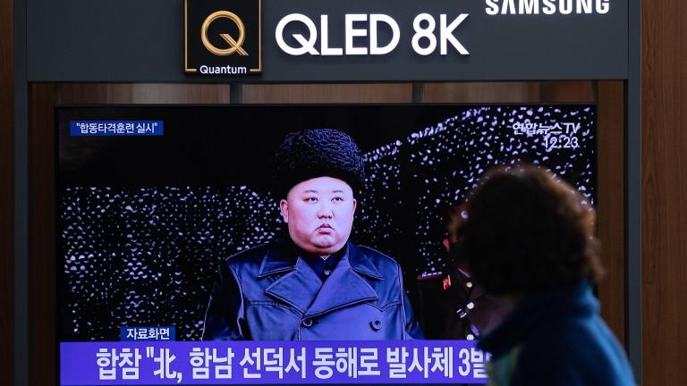 СЗО отпуска пари на КНДР за борба с коронавируса, въпреки че няма заразени