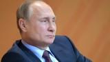 Тръмп ми направи добро впечатление, но съм разочарован от системата в САЩ, обяви Путин