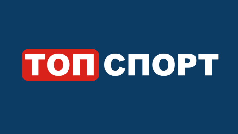 Topsport.bg с рекорден трафик през юни 2016