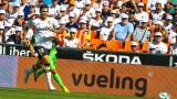 Валенсия сбърка и срещу последния в Ла Лига