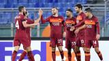 Рома победи с 5:0 ЧФР Клуж в Лига Европа