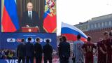 Владимир Путин отново помага на руския национален отбор