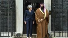 Великобритания и Саудитска Арабия се разбраха да се противопоставят на Иран