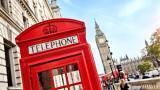 Лондон се препълни с имоти, които никой не иска да купи