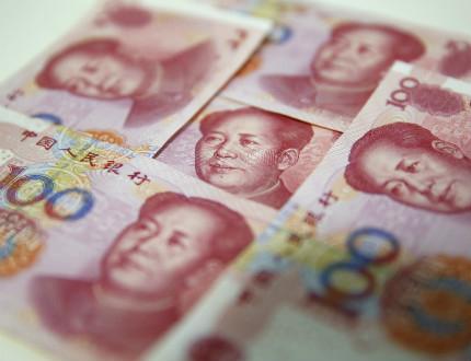 Китай изненада световните пазари с ново девалвиране на юана
