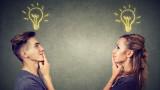 Защо мъжете и жените мислят различно