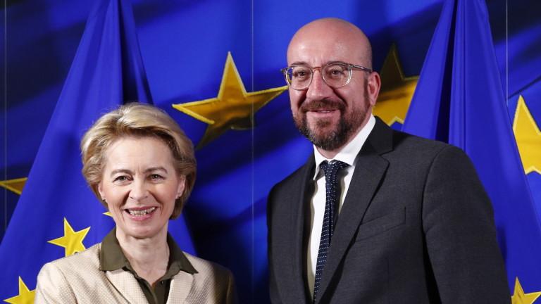 Съветът на ЕС одобри нова ЕК без кандидат на Обединеното кралство