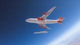 Ракетата на Virgin Orbit на Брансън достигна орбита 8 месеца след първия полет
