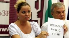 БСП и АБВ зоват симпатизантите си на протест