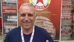 Христо Стоичков ще бъде репортер на ЦСКА - Виктория (Пилзен)