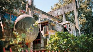 Casa Sperimentale - една архитектурна реликва