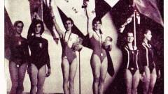 Почина първата ни световна шампионка в акробатиката Стефка Спасова