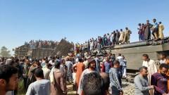 Външно: Няма пострадали българи при влаковата катастрофа в Египет